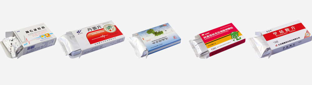 Blister Box Motion Horizontal Flow Wrapper-High Speed Cartoning Machine Packing Line